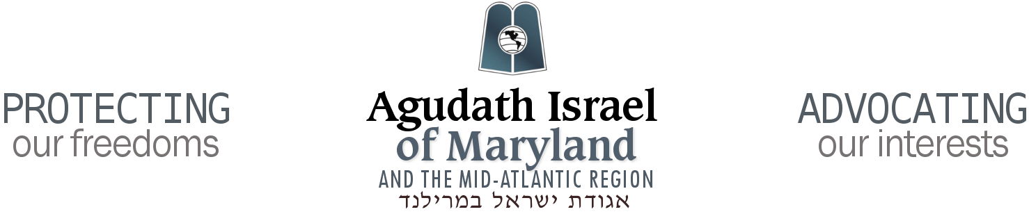 Agudath Israel of Maryland