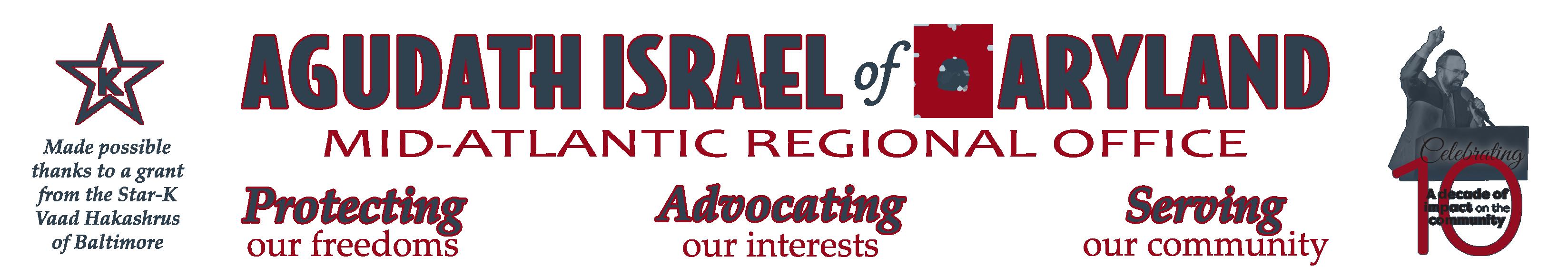 Agudath Israel of Maryland